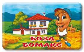 Бомакс