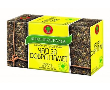 Биопрограма Чай за добра памет 20бр х 15гр 30 г