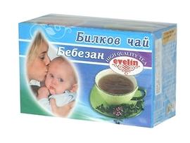 Евелин Билков чай Бебезан 30 г