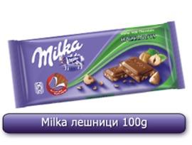 Милка Шоколад с натрошени лешници 100 г