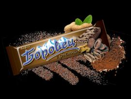 Шоколадова вафла Боровец фъстъци 45 гр кутия 24 бр
