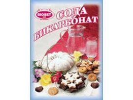 Биосет сода бикарбонат 80 г