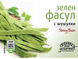 Пиперка Зелен фасул буркан 680 г