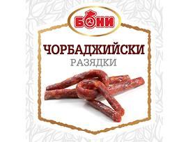 Бони Чорбаджийски разядки пръчици 160 г