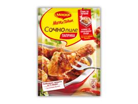 Maggi Фикс за сочно пиле паприка 28 г