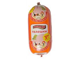 Маджарски Колбас Телешки 750 г