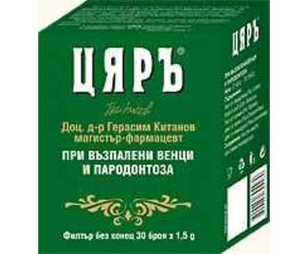 ЦЯРЪ чай при пародонтоза и възпалени венци 45 г