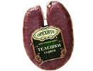 Орехите Суджук телешки вакуум 160 г