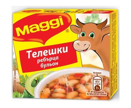Maggi Бульон Телешки ребърца 8 кубчета 80 г