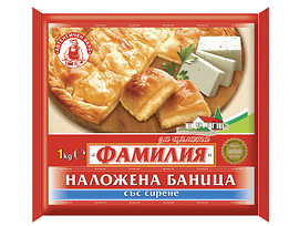 Белла Баница наложена със сирене 10 кг