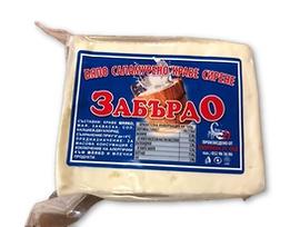 Краве сирене Забърдо