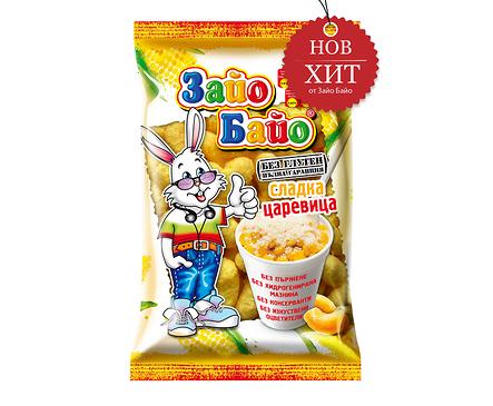 Зайо Байо сладка царевица 50 г