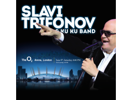 Билет Slavi Trifonov Ku Ku Band 5000 Правостоящ