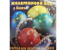 Пет Желатинова боя за яйца за 10бр 20 г