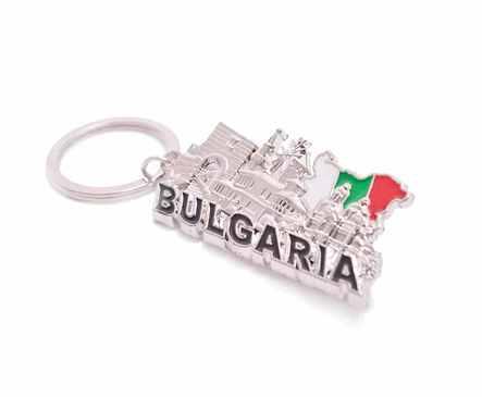 Ключодържател България