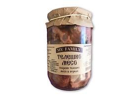 Хорцето Телешко месо в буркан My Family 640 г
