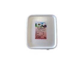 Икай Краве сирене с хималайска сол PVC кутия 900 г