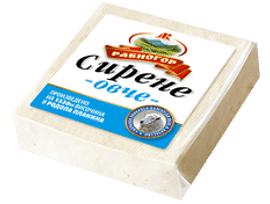 Равногор сирене от овче мляко вакуум 400 г
