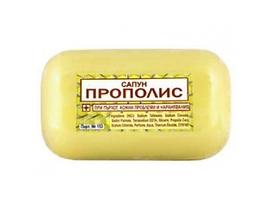 Сапун Прополис 70 г