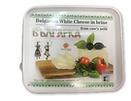 Българка Сирене от краве мляко PVC кутия 900 г