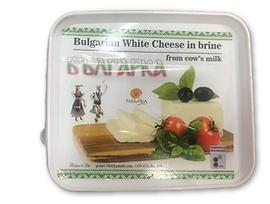 Полар Сирене от краве мляко Българка PVC кутия 900 г
