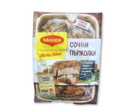 Maggi Фикс за сочни пържоли 44 г