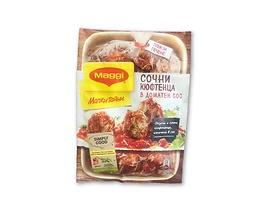 Maggi Фикс за сочни кюфтенца в доматен сос 37 г