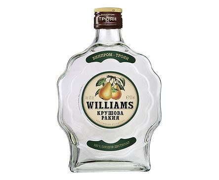 Троянска Williams крушова ракия 500 мл