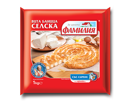 Фамилия Селска вита баница със сирене 900 г