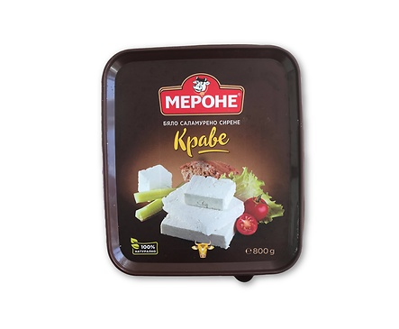 Мероне Сирене от краве мляко Кафява PVC кутия 800 г