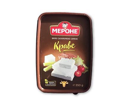 Мероне Сирене от краве мляко PVC кафява кутия 350 г