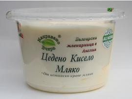 Цедено кисело мляко от Българска млекарница в Англия 500 г