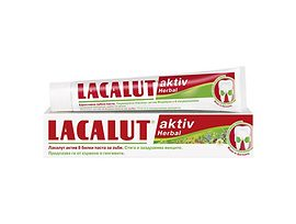 Паста за зъби Лакалут актив 75 г