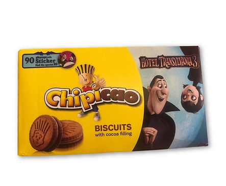 Бисквити Chipicao Хотел Трансилвания 50 г кутия 12 бр