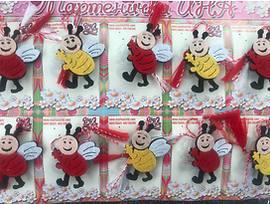 Детска мартеничка Пчела 1 бр