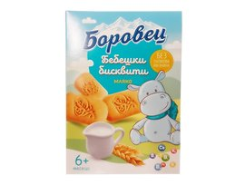 Боровец бебешки бисквити с мляко 100 г