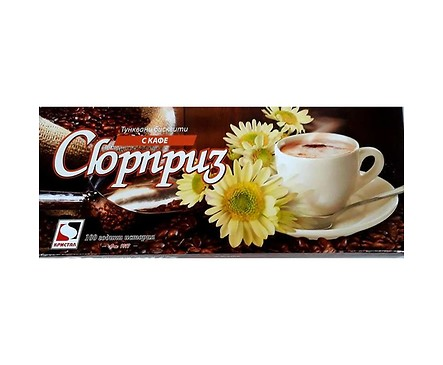 Бисквити Сюрприз кафе 160 г