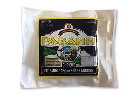 Равдин Сирене от биволско и краве мляко вакуум 400 г
