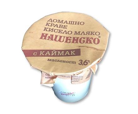 Нашенско Домашно кисело мляко с каймак 36 400 г