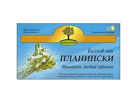 Билкова Аптека Планински чай 30 г