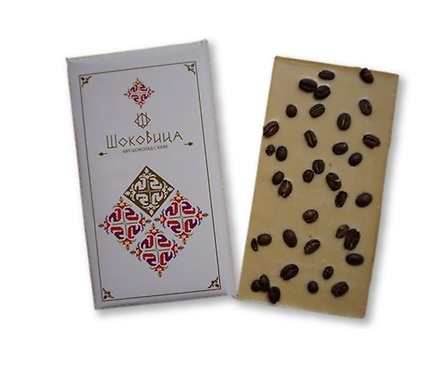 Шоковица шоколад бял с кафени зърна 100 г