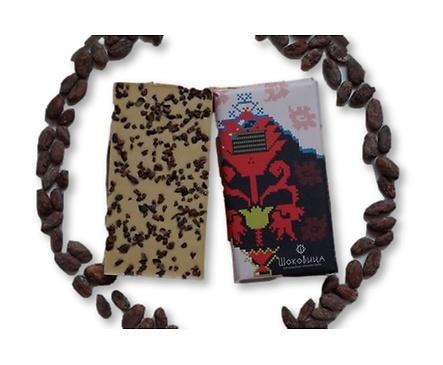 Шоковица бял шоколад с какаови зърна 100 г