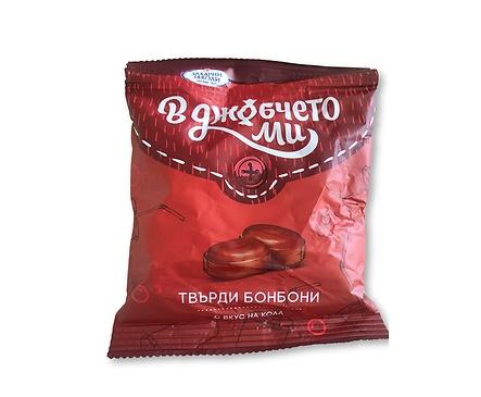 Захарни Заводи ГО твърди бонбони в джобчето ми КОЛА 49 г