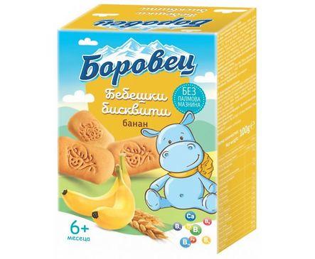 Боровец бебешки бисквити БАНАН 100 г
