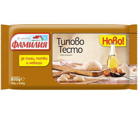 Фамилия Типово тесто за пици питки и мекици 2x400гр 800 г