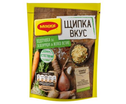 Maggi Щипка вкус подправка със зеленчуци 75 г