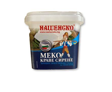 Нашенско Меко краве сирене