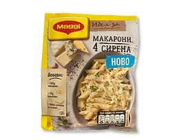 Maggi Фикс за макарони с четири сирена 32 г