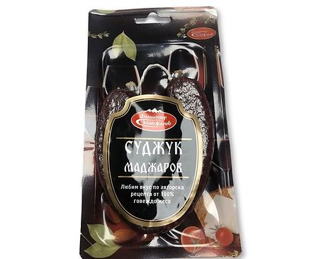 Маджаров Суджук от говеждо месо 170 г
