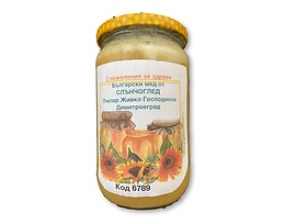 Български мед от Слънчоглед Димитровград 960 г